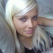 Ирина, 26, г.Забайкальск