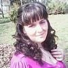 Наташа, 22, г.Днепр