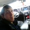 Дмитрий, 21, г.Рио-де-Жанейро