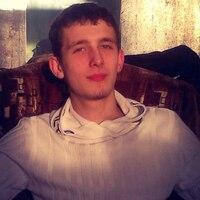 Сергей, 28 лет, Рак, Братск
