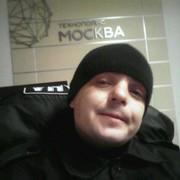 Начать знакомство с пользователем Сергей 37 лет (Весы) в Уварове