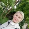 Катя, 30, г.Красноярск