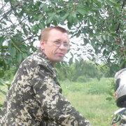 АНАТОЛИЙ, 39, г.Ахтырка