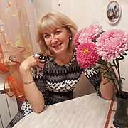 Ирина 55 Екатеринбург