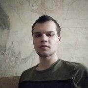 Дима Андриенко 21 Киев