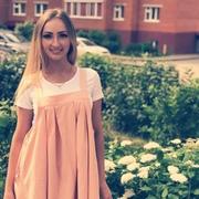 Амира 41 год (Близнецы) Кемерово