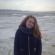Татьяна, 19, г.Саранск