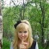 наталия, 36, г.Видяево