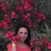 Светлана, 43, г.Казань
