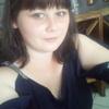 Надежда, 26, г.Новохоперск