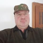 Александр 47 Старый Оскол