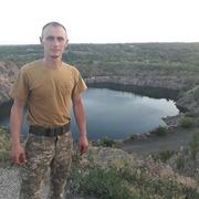 Руслан 32 года (Водолей) Володарское
