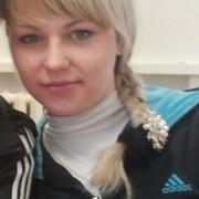 Настя, 28, г.Мыски