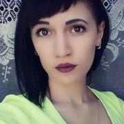 Наталья, 26, г.Хабаровск
