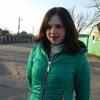 Ирина, 26, г.Макаров