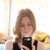 Любовь, 23, г.Шадринск