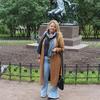 Irina, 60, Saint Petersburg