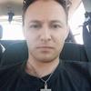 Сергей, 26, г.Егорьевск