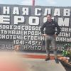 Эльшан Гасанов, 39, г.Тула