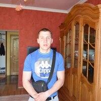 Евгений, 32 года, Овен, Днепр