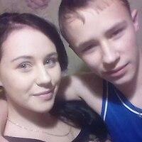 Андрей, 21 год, Рыбы, Челябинск