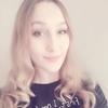 Marina, 30, Novomoskovsk