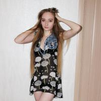 Татьяна, 26 лет, Стрелец, Боголюбово