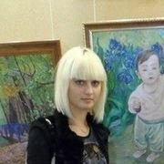 Элла, 28, г.Бахмут