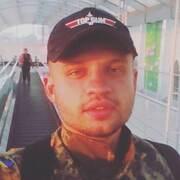Ivan Garkusha 51 Кременчуг
