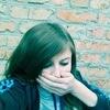 Lena, 20, Hadiach