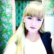 Оксана, 20, г.Сальск