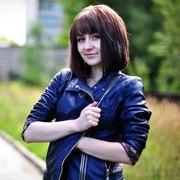 Елена, 28, г.Дубна