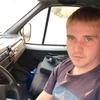 Сергей, 25, г.Саратов