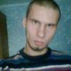 Вовка, 36, г.Лихославль