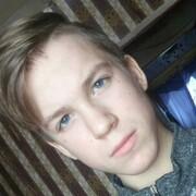 Александр, 17, г.Новая Усмань