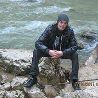 виталий, 44 года, Весы, Ейск
