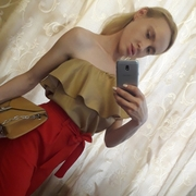 Ольга, 30, г.Йошкар-Ола