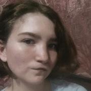 ShySnob, 18, г.Каневская