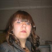 Анна 32 года (Козерог) Каменка-Днепровская
