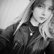 Алина 24 года (Рак) Одесса