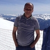 Карен, 51, г.Эссен