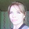 Светлана, 25, г.Нижний Тагил