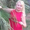 Наташа, 37, г.Москва