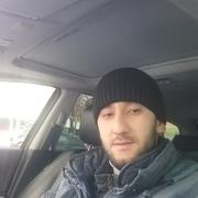 Амридин 27 Одесса