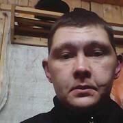 Сергей, 27, г.Северск