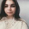 Анна, 18, г.Пермь