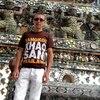 Иван, 36, г.Улан-Удэ