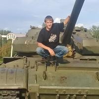 эдуард, 32 года, Водолей, Кемерово