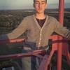 Mikola, 25, Zhmerinka