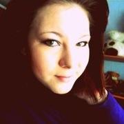 Кристина, 28, г.Димитровград